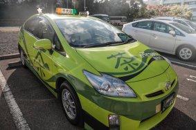 시즈오카 : 차 마을의 여행