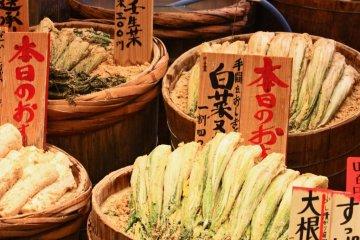 Kyoto Snapshots