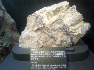 Example of mineral ore from the mine