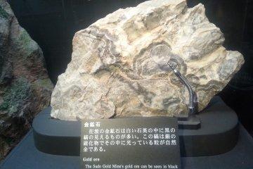 Пример минеральной руды из шахты