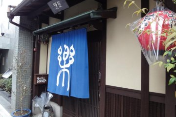 Rakuza Machiya Guesthouse - Kyoto