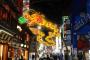 เทศกาลตรุษจีนแห่งโยโกฮาม่า