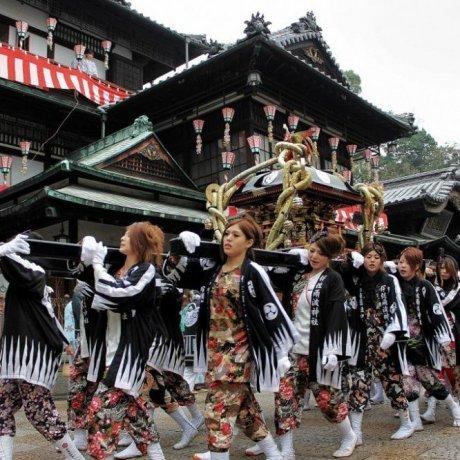 งานเทศกาล โดะโกะ ออนเซ็น