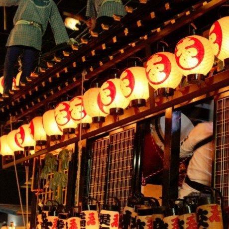 เทศกาล Kanuma Buttuke Aki Matsuri