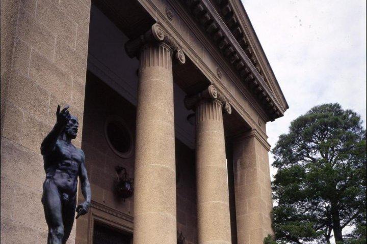 متحف الفن في أوهارا