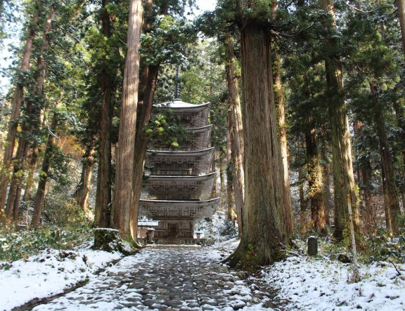 Yamagata: espiritualidad y naturaleza