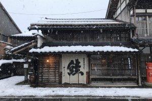 Salmon-drying facility at Murakami city