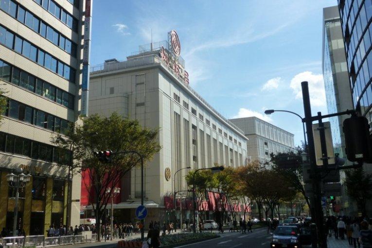 Matsuzakaya Department Store