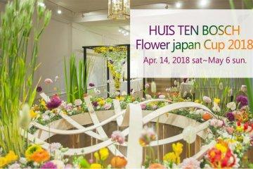 Huis Ten Bosch Flower Japan Cub 2018