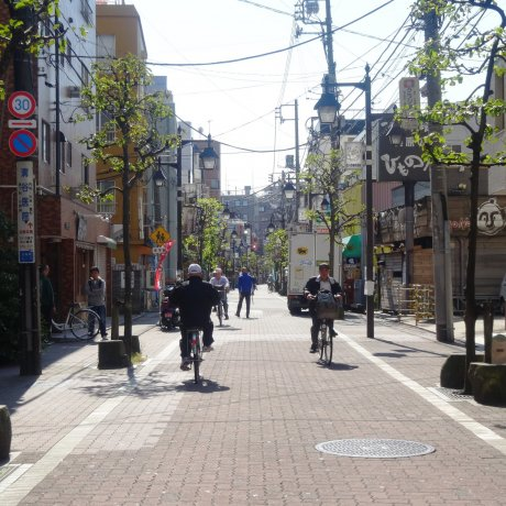 Mihara Street