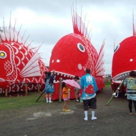 เทศกาล Toyohama Tai Matsuri