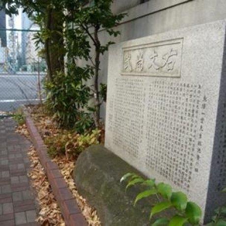 東京也有!坂本龍馬因緣之地