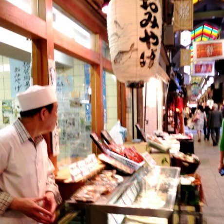 Chợ thực phẩm tươi sống Nishiki Ichiba