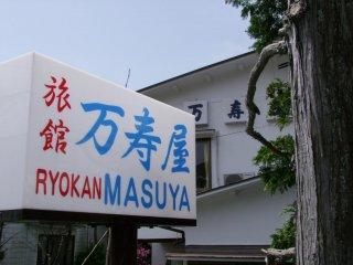 Ryokan, Masuya, Hakone - a cozy little inn