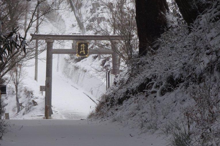 Mùa đông ở Yoshinoyama