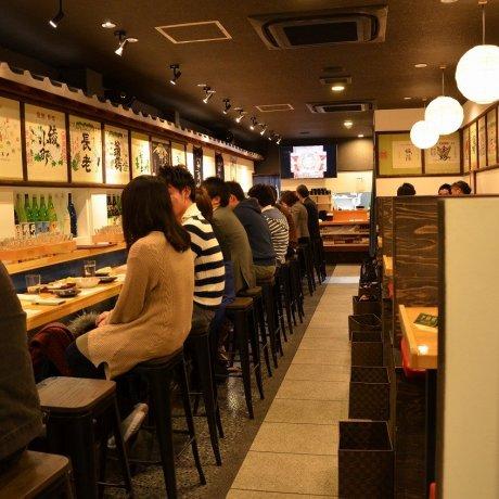 京都酒蔵館