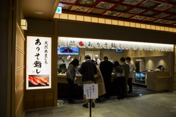 Standing counter of Ariso Sushi