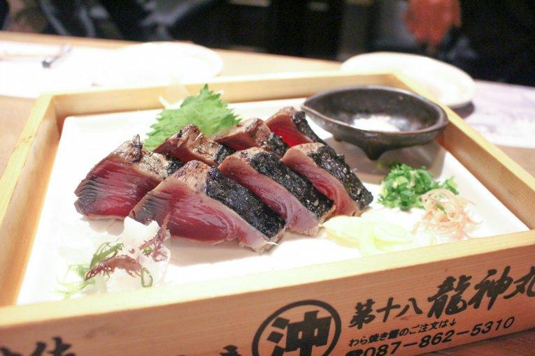 Ryujinmaru