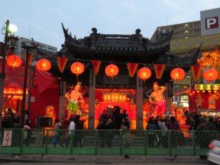 Minato Park Gate