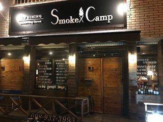 Smoke & Camp