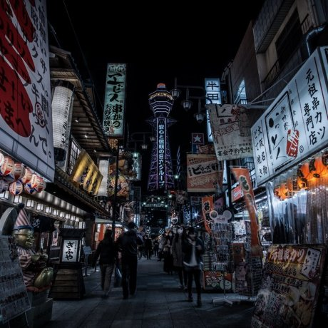Tsutenkaku by Night