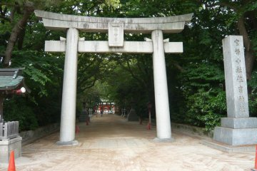<p>Entrance Torii</p>