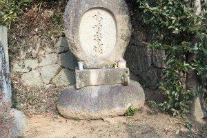 The gravestone of Abenoseimei, not far from Doman's Pond in Konko-cho, Okayama