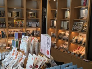 Wide selection of katsuobushi products, beautifully wrapped.