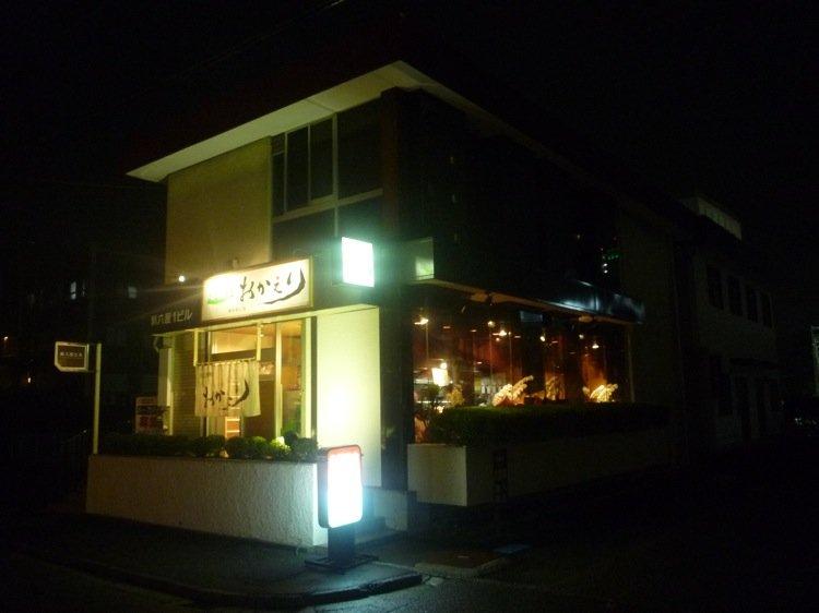 The welcoming lights of Okaeri in Tsu