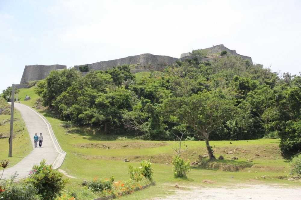 Katsuren Castle Ruins as seen from the visitors center