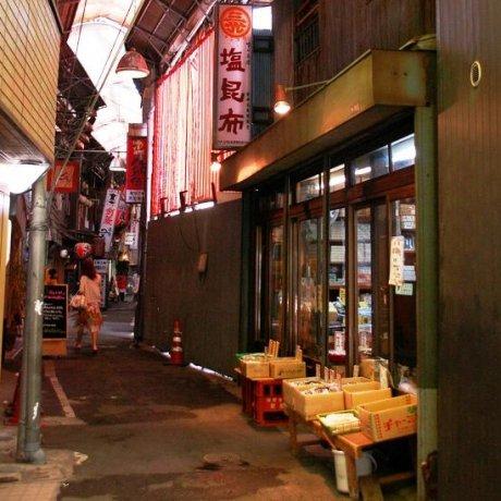 Tennoji Miyako Hotel Osaka