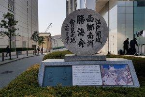 Nơi diễn ra Hội nghị giữa Saigo và Katsu