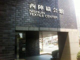 Nishijin Textile Center is in a non descript building north west of Kyoto