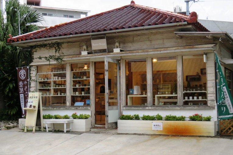 Okinawa Pottery Street