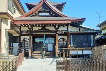 Ikegami Temple Town