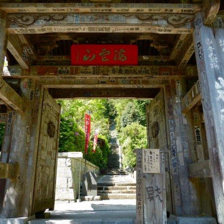 즈시 간덴지(岩殿寺)