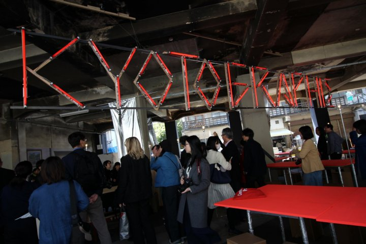 Kyotographie 2018