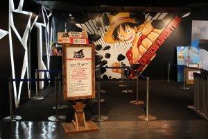 Entrée pour l'Aventure sans fin de Luffy