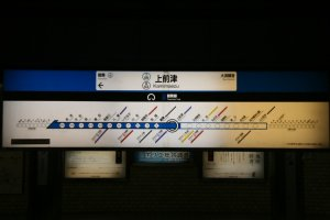 All subway systems are well signposted for ease of use.