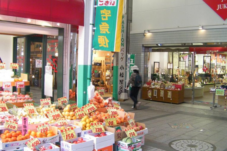 Hokancho Shopping Arcade