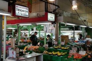 Chợ Matsudo Nanbu