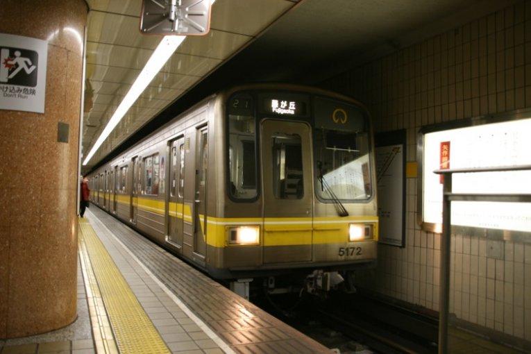 Higashiyama Subway
