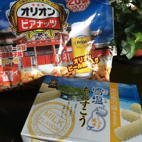 Jajanan Okinawa yang Bikin Nagih