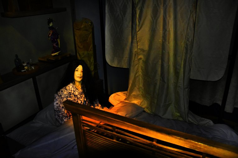 "Haunted House ""Onryou Zashiki"""