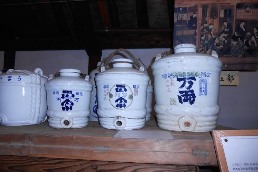 Sake bottles in the museum