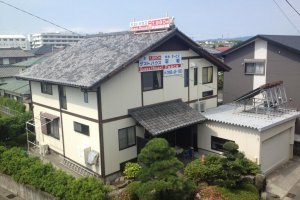 The guesthouse is in a converted Japanese house in a quiet area of the city.