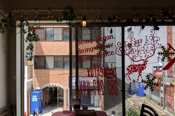 From the inside looking out at Art Cafe Elk