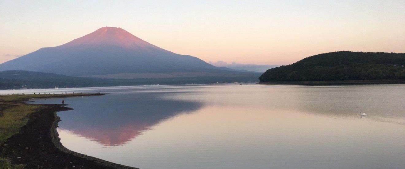 Hồ Yamanaka