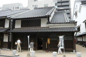 <p>Textile and Meiji era residence next to museum</p>