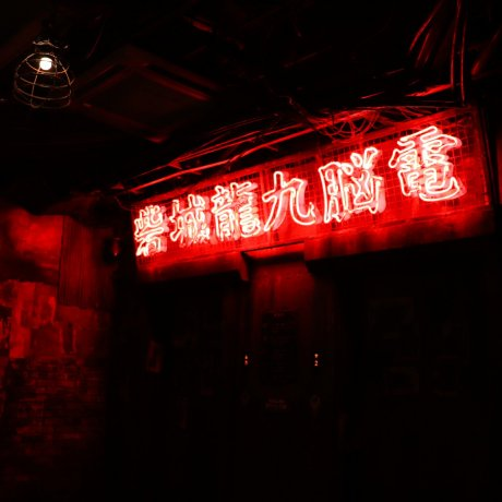 Anata no Warehouse [Closed]